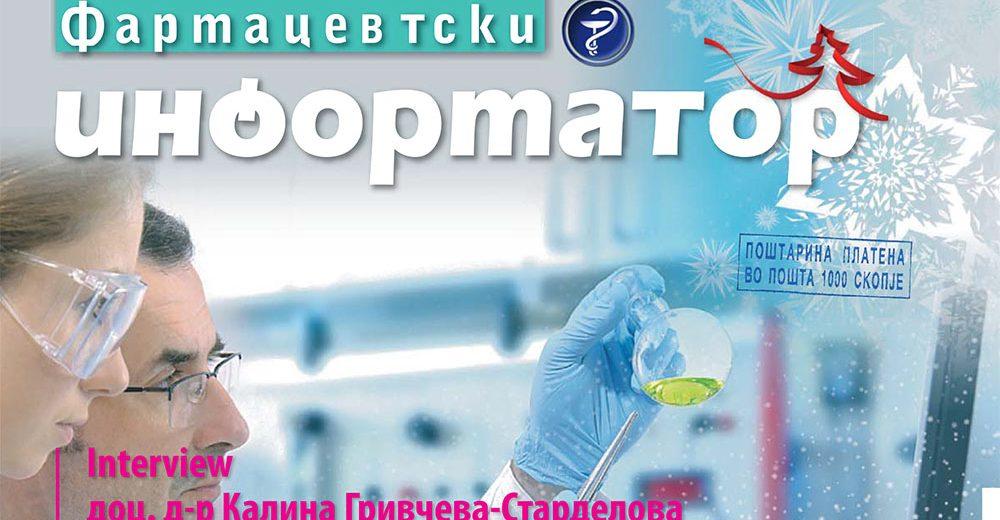 informator_farmacevska